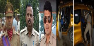 पुलिसकर्मियों